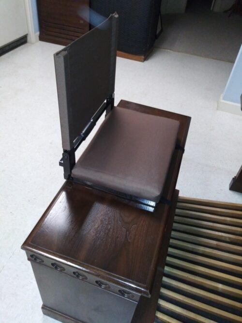 5 Organ Bench Backrest
